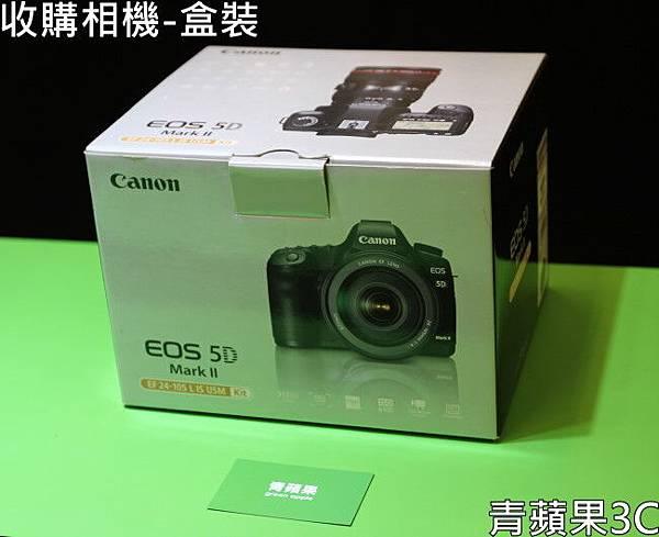 6.青蘋果3C-收購相機-盒裝.jpg