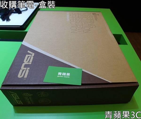青蘋果3C-收購筆電-盒裝.jpg