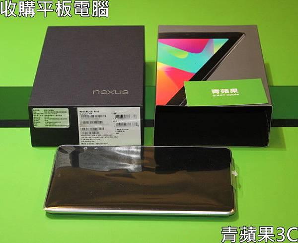 青蘋果3C - 收購平板 - 流程1.jpg