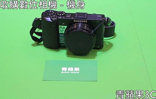 收購數位相機 - 機身.jpg