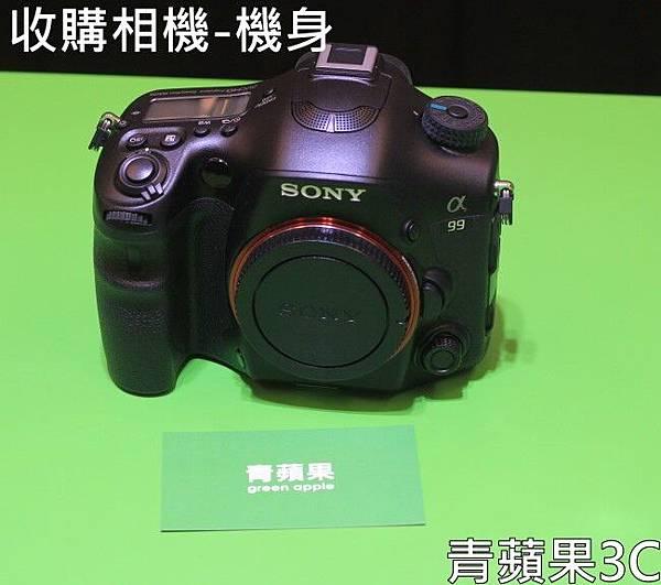 2.青蘋果-收購單眼相機-a99-機身.jpg