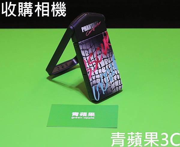 2.青蘋果-收購TR15.jpg
