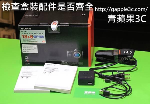 青蘋果3C - 收購sony a7r - 3.jpg