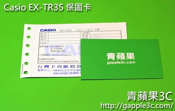 casio tr35收購 - 青蘋果3C (4).jpg