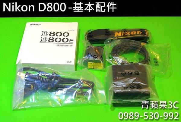 Nikon D800 - 收購單眼流程 - 4.jpg
