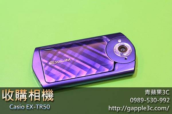 casio tr50_收購相機_青蘋果3c-11.jpg
