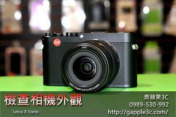 leica萊卡相機_leica x vario_收購相機_2.jpg