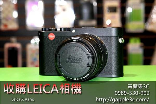 leica萊卡相機_leica x vario_收購相機_6.jpg