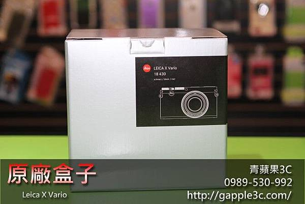 leica萊卡相機_leica x vario_收購相機_4.jpg