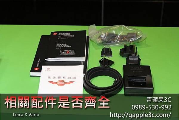 leica萊卡相機_leica x vario_收購相機_5.jpg