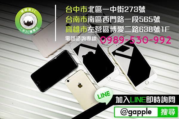buy-phone.jpg