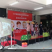 20181208 實踐國小_181228_0002.jpg
