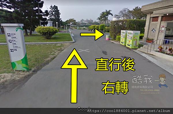 新生公園路線圖2.png