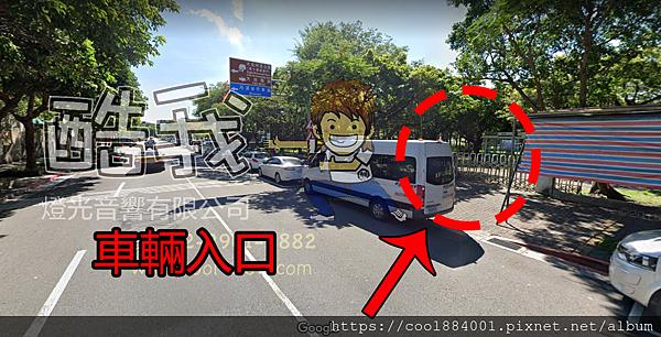 新生公園路線圖1.png