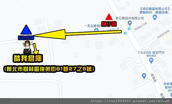 俊英街地圖(上傳).png