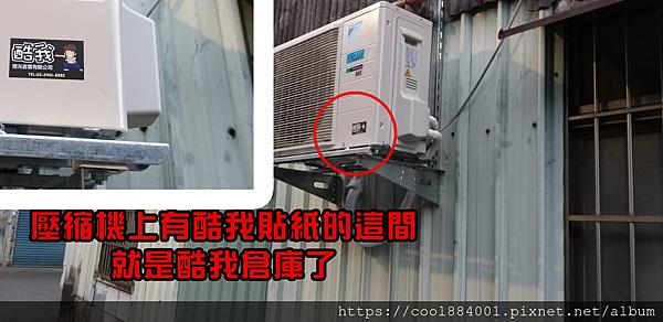冷氣壓縮機(上傳).png