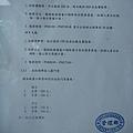 20080620 011.jpg
