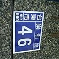20080617 005.jpg