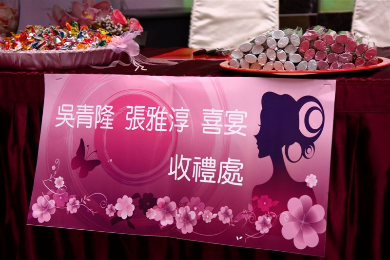 wedding0653.jpg