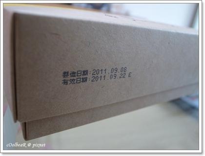 R0012517.JPG
