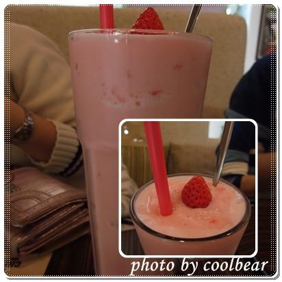 草莓冰沙.jpg