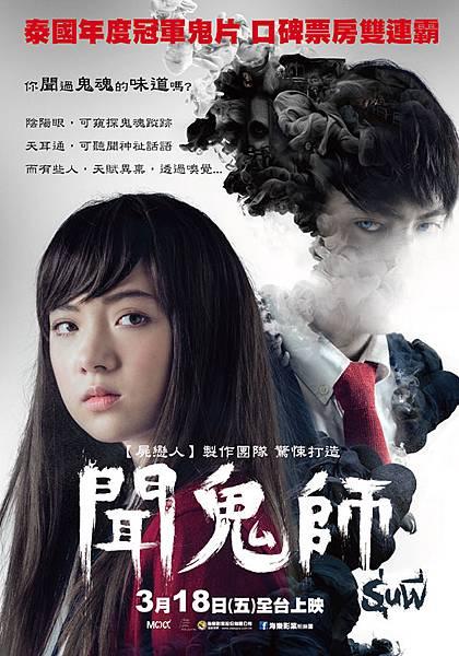 senior-poster.jpg