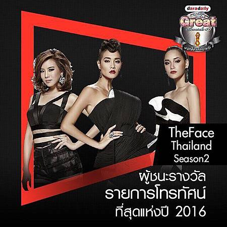 The Face Thailand Season 2.jpg