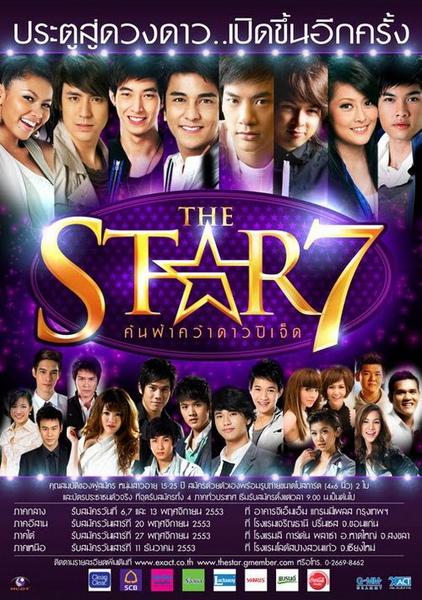 THE STAR 7.jpg