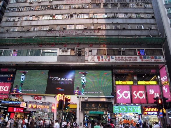香港214