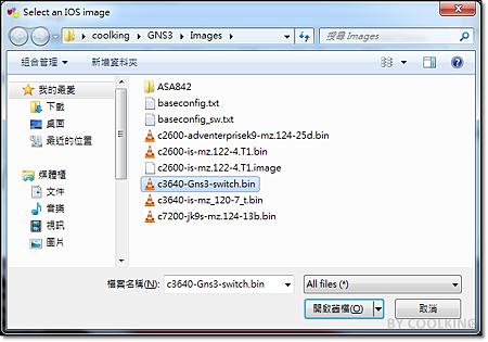 在GNS3 模擬Switch @ Coolking's CCNP 筆記:: 痞客邦::