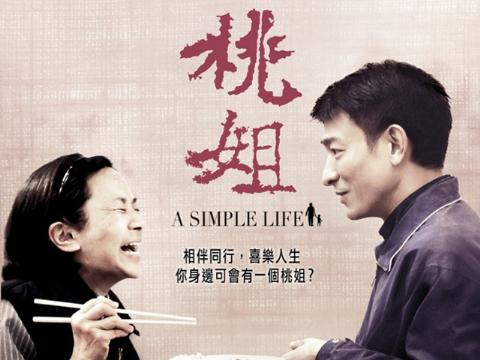 a-simple-life-01