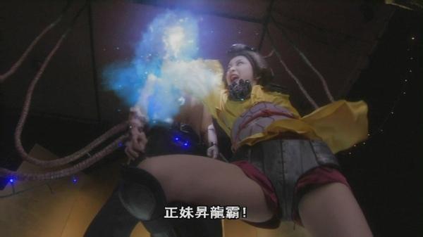 RoboGeisha-0001.jpg