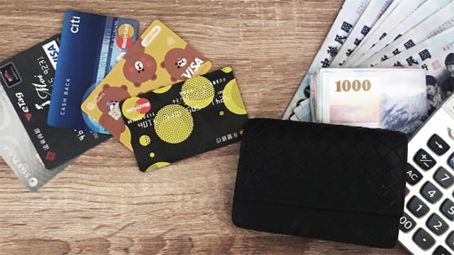 刷卡換現金資金快速返回