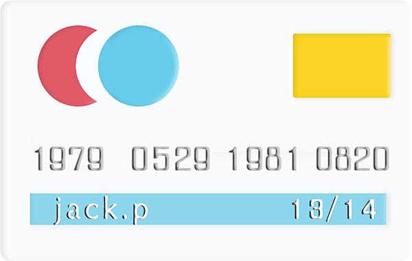 刷卡換現金獎勵