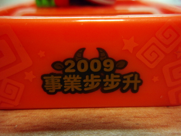P2180289.JPG