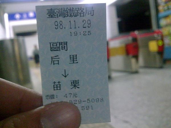 影像0228.jpg
