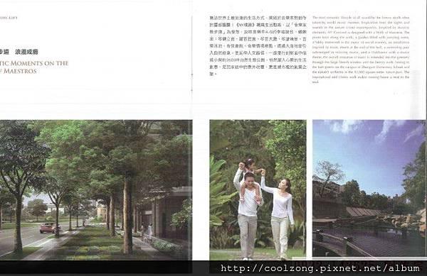 2014-03-07_171954.jpg