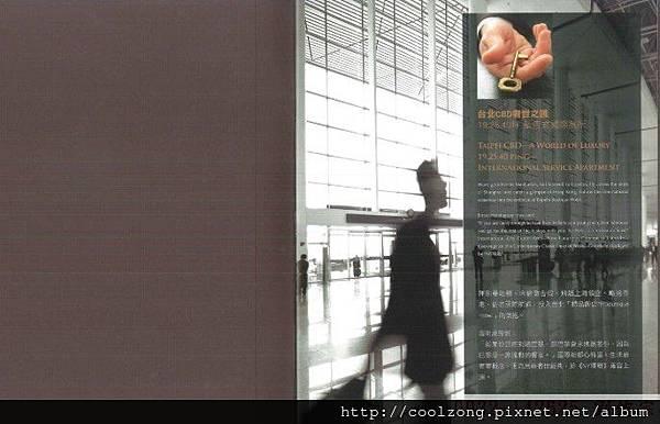 2014-03-07_172226.jpg