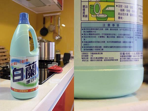 2017-05-13 漂白水的成份多數為次氯酸鈉(NaClO)