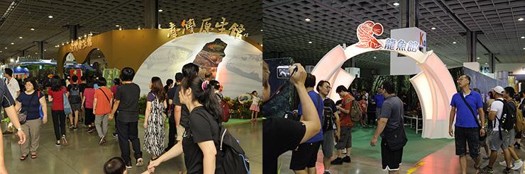 2017-09-23 展區入口