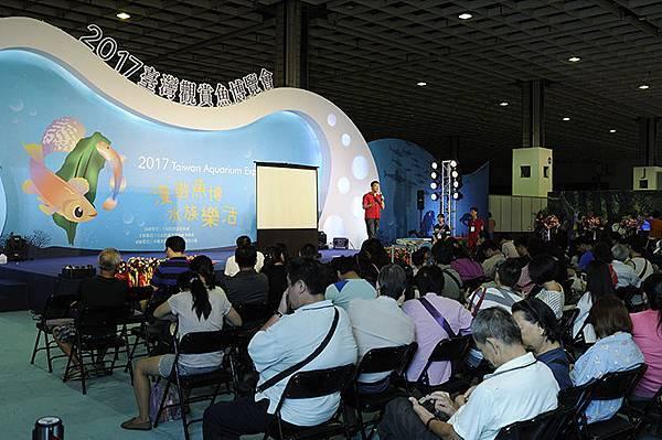 2017-09-23 舞台主題講座
