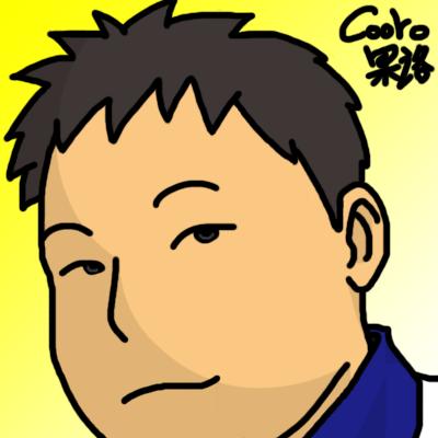 果洛-大頭