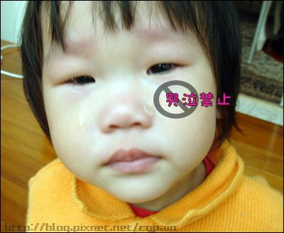 別哭啊寶貝