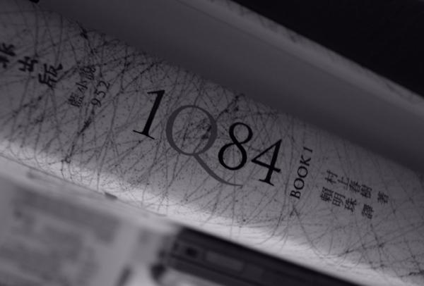 R0010136.JPG