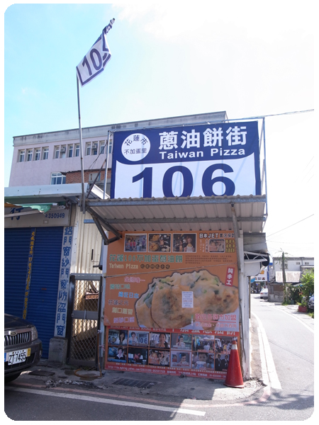 R0018091.JPG