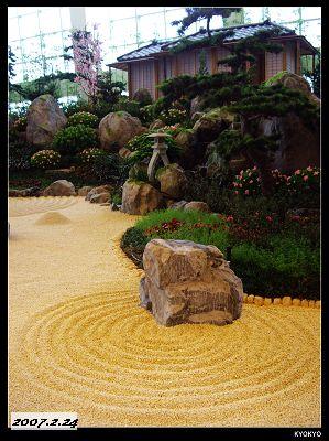 和風の庭INBR4-1