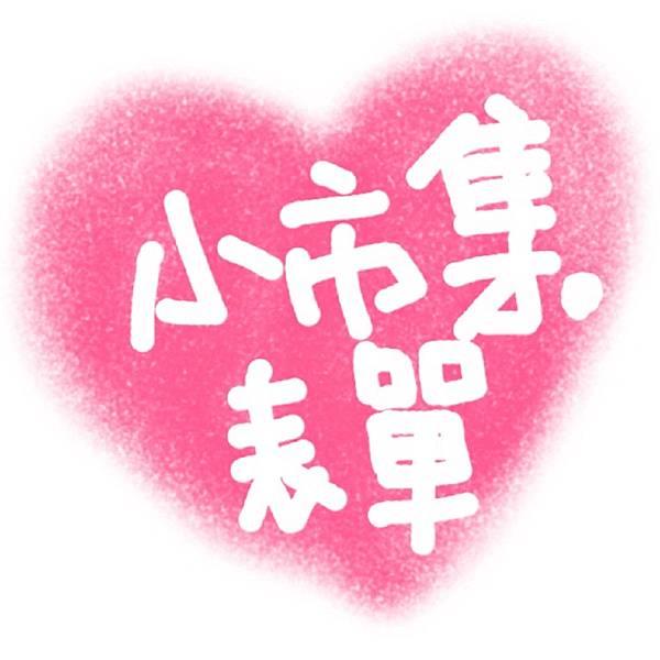 2013-10-03 01.52.00.jpg