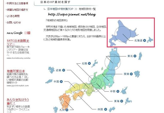 map2-3-1.jpg