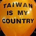 74 台灣是我的國家.JPG