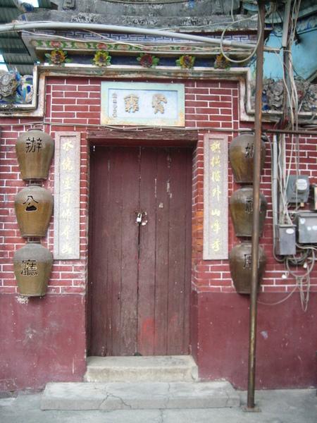 這是媽祖廟「辦公廳」